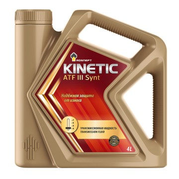 Kinetic ATF III Synt 4L