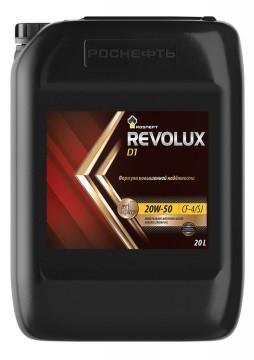 RN 20L Revolux D1 20W 50