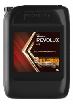 RN 20L Revolux D3 10W 40
