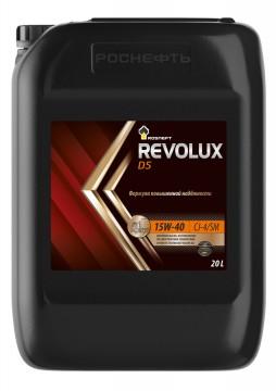 RN Revolux D5 15W 40 20L