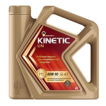 RN Kinetic UN 80W 90 4L