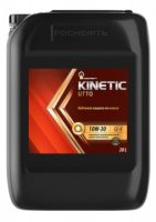 RN 20L Kinetic UTTO 10W-30