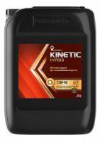 RN_Kinetic_Hypoid_75W-90_20L