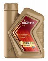 RN_Kinetic_UN_75W-90_1L