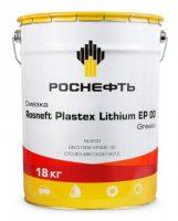 RN_Rosneft_Plastex_Lithium_EP_00_18KG