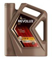 Revolux D3 15W-40_5L
